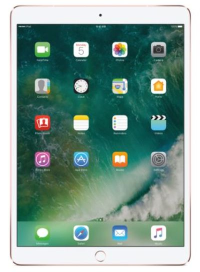 APPLE iPad Pro 10.5 Wi-Fi + Cellular 256GB RoseGold (MPHK2FD/A)