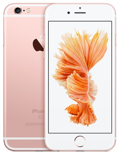 APPLE iPhone 6s Plus 32GB Rose Gold EU
